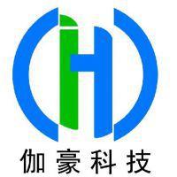 上海伽豪自動化科技有限公司