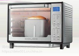 奎屯HK-2503ERL家用烤箱面包一体机高档塑料干燥机25KG哪家强