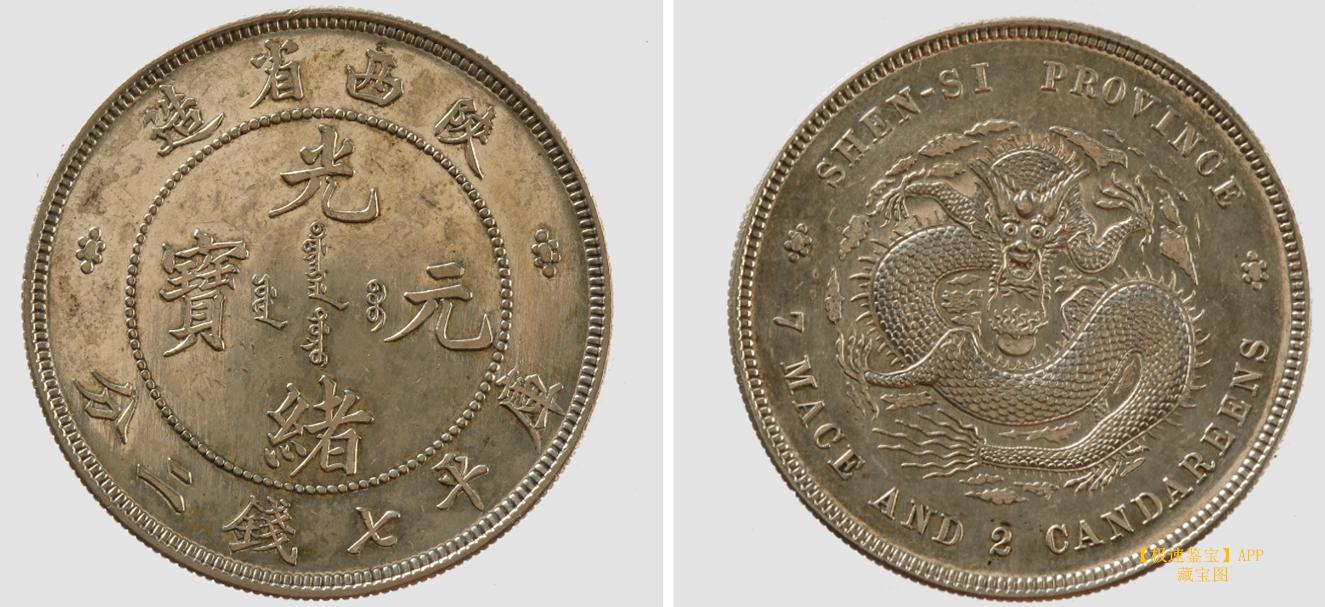 中国机制币收藏市场火爆,鉴别机制币的方法你该知道!