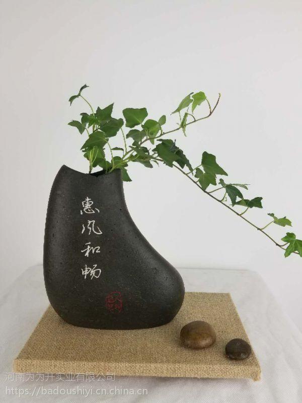 创意石头花盆壁挂盆景 节日礼品 定制礼品 石头鱼缸 石头组合产品