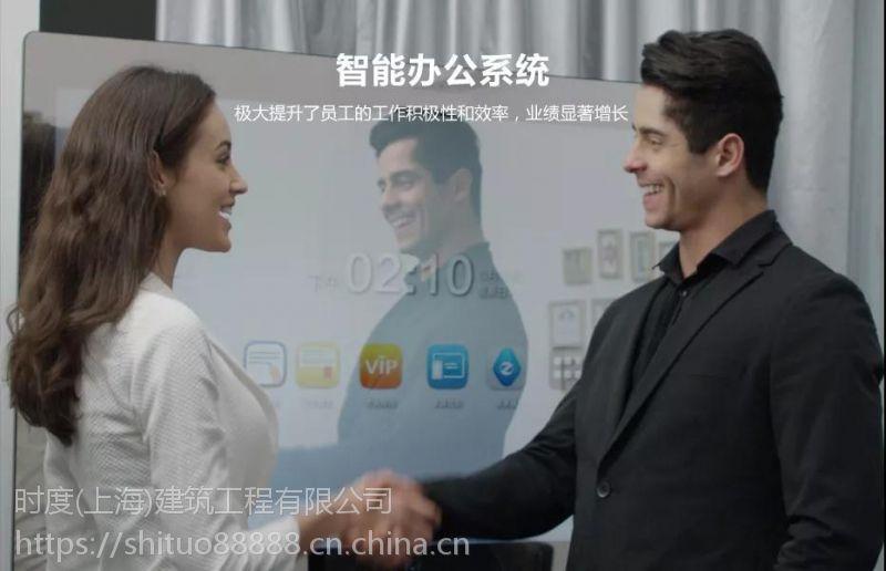 上海时拓 交互式电子白板的互动式教学方式