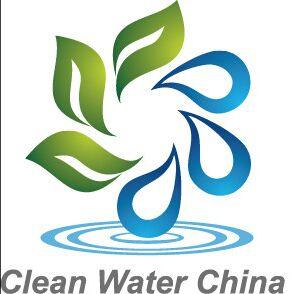 2019中国国际工业水处理技术与装备展览会暨 2019(十五届)中国国际水处理化学品展览会