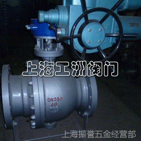 SMQ气动球阀 微型气动阀 工洲气动阀 耐用