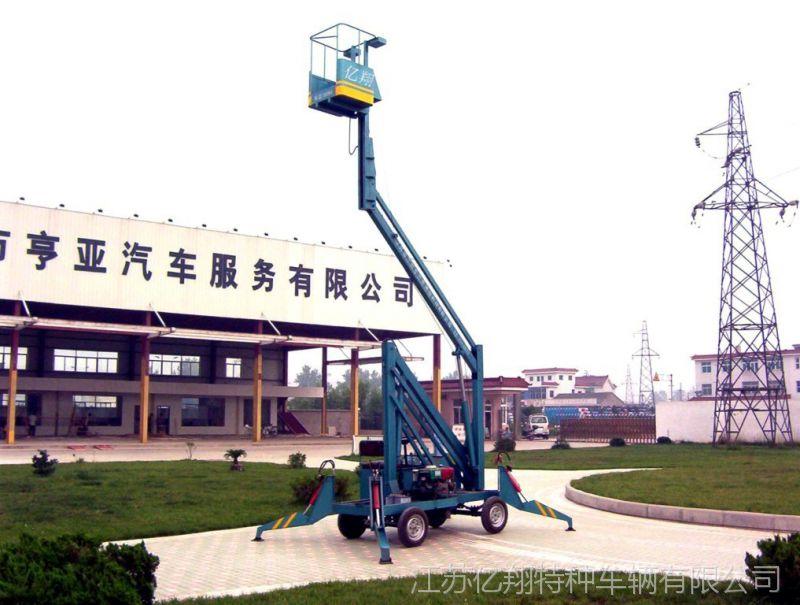 供应移动式升降机 GTZ-10.5 柴油机行走液压作业平台