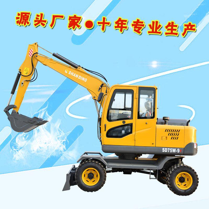 厂家直销轮式小型挖掘机 轮式抓砖机、抓木机
