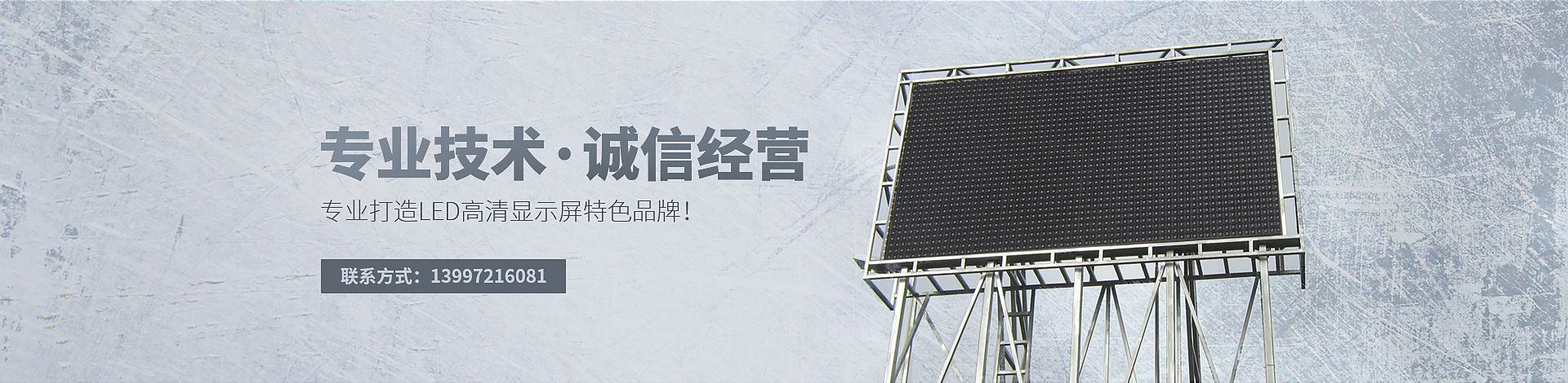 西宁艺盛蓉电子销售有限责任公司