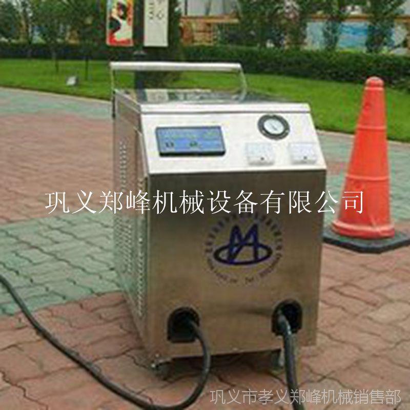 现货节水高温蒸汽洗车机 内饰蒸汽清洗机 停车场移动蒸汽洗车机