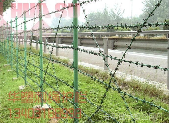 【现货供应】刺绳围栏、刺绳护栏、简易护栏、刺绳网栏、圈地围栏