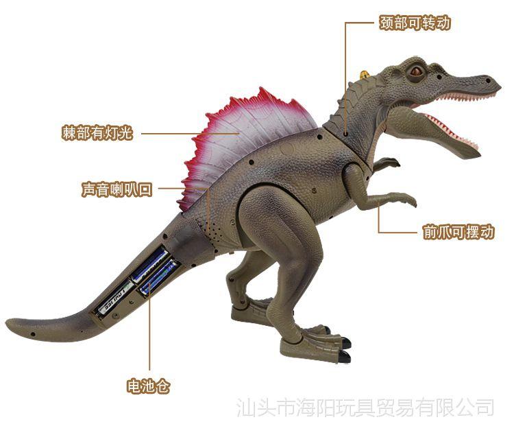海阳之星电动玩具恐龙玩具大号智遥控巨人早教益智棘龙模型与恐龙下载图片