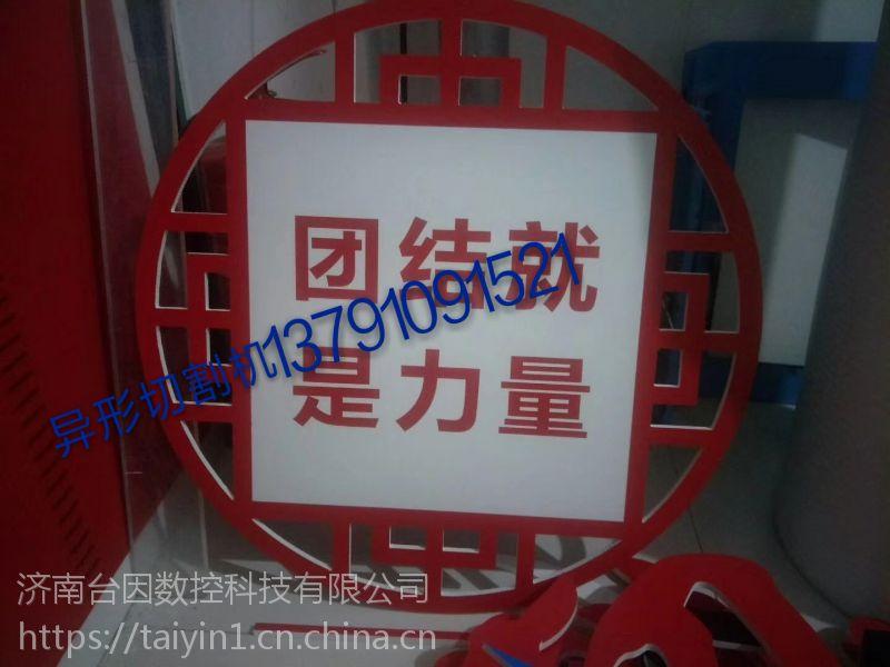 江苏全自动巡边机 南京马可点巡边机 优质服务价格优惠CR雕刻机