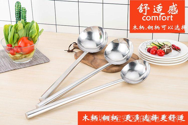 炒菜厨师无磁不锈钢家用厨师马勺炒勺长柄加厚打视频闪图片