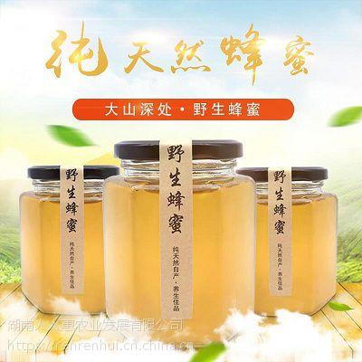 憨友农社湖南蜂蜜源自大崀山深处纯正天然白荆条蜜500g野生蜂蜜包邮