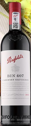 澳洲奔富407干红葡萄酒