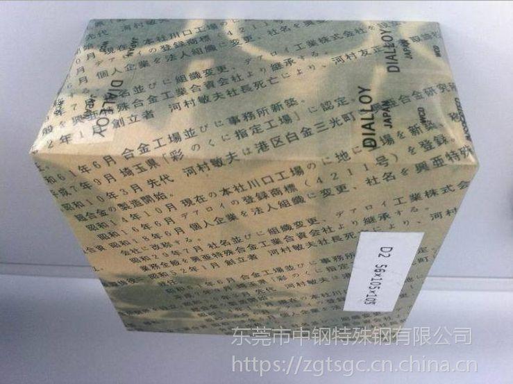 供应富士硬质合金F08耐磨板 高强度挤压钨钢板 不锈钢冲压钨钢板