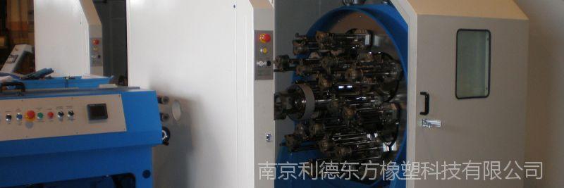 ***代理 意大利VP设备 胶管钢丝编织机 定制