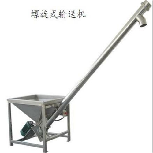 U型开口式螺旋提升机来图生产 新型螺旋绞龙福建