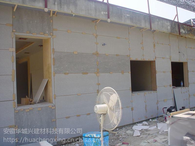 高强纤维水泥板的应用资料