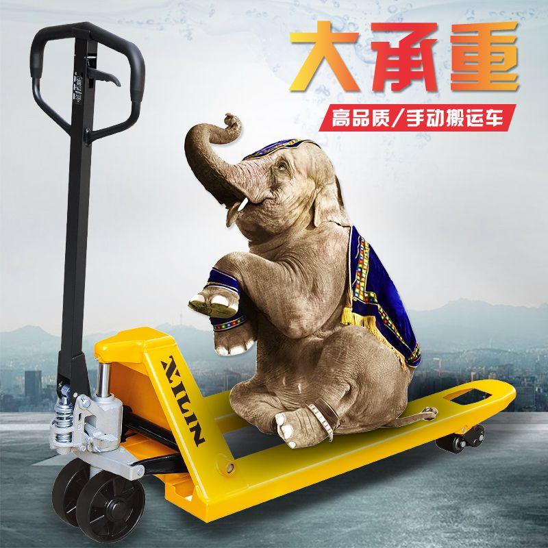 西林手动液压搬运车 液压叉车 手动叉车 2吨3吨手拉地牛