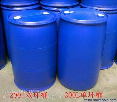 二手200kg双环塑料桶,一次性1000公斤吨桶,HDPE200L开口桶厂家批发