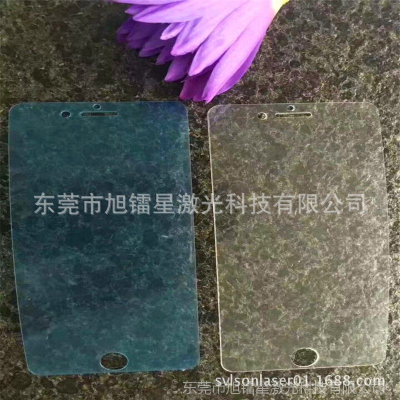 AR膜手机膜激光切割机厂家 3D膜手机机身防刮花保护膜切割无毛边