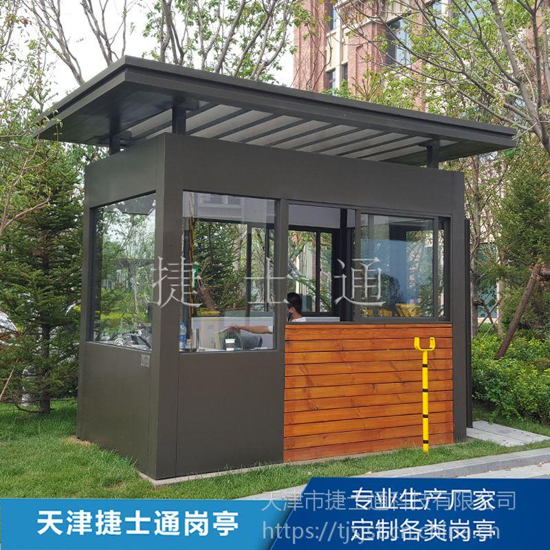辽宁锦州市成品氟碳漆收费亭售票亭保安亭销售