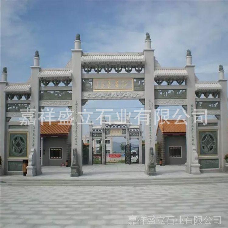 厂家直销五门青石牌坊 户外广场大型石头牌坊 可定做