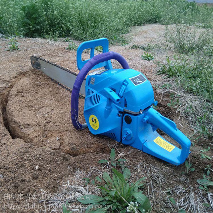便携式挖树机 汽油动力链条起树机厂家直销