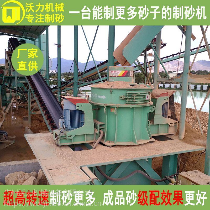 湖南怀化制砂机 中美沃力设备厂家直销
