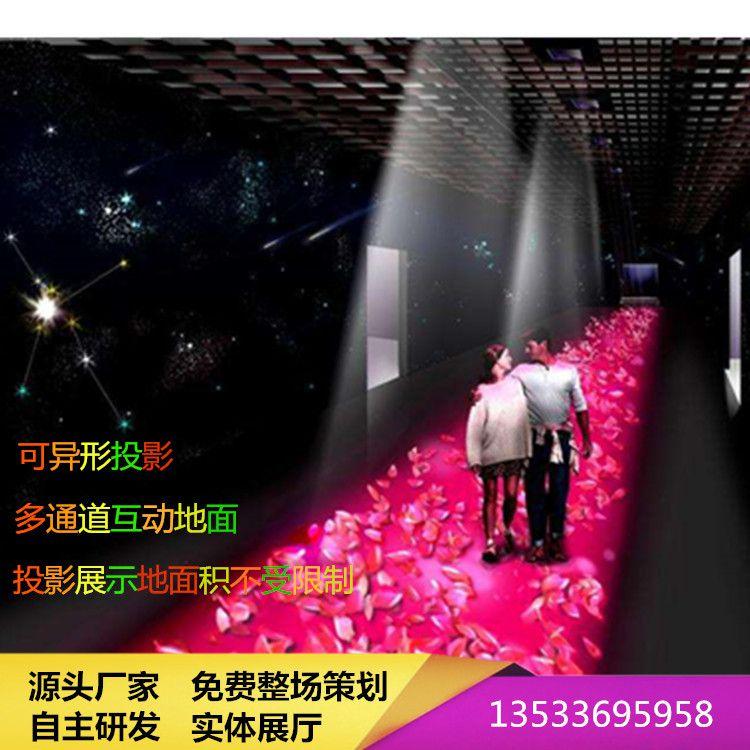 酒店婚庆场所多通道互动地面 互动投影游戏过道走廊