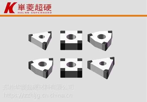 制动盘加工专用CBN刀具 高速精车灰铁制动盘的CBN刀片牌号BNK30