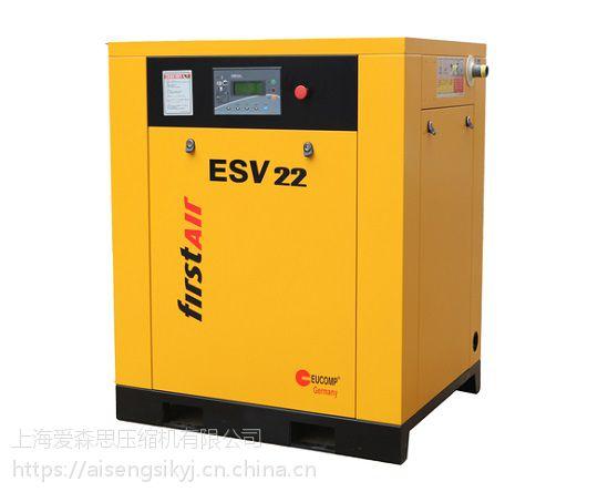 嘉兴爱森思 微油式螺杆空压机 ES 04专业螺杆式空压机