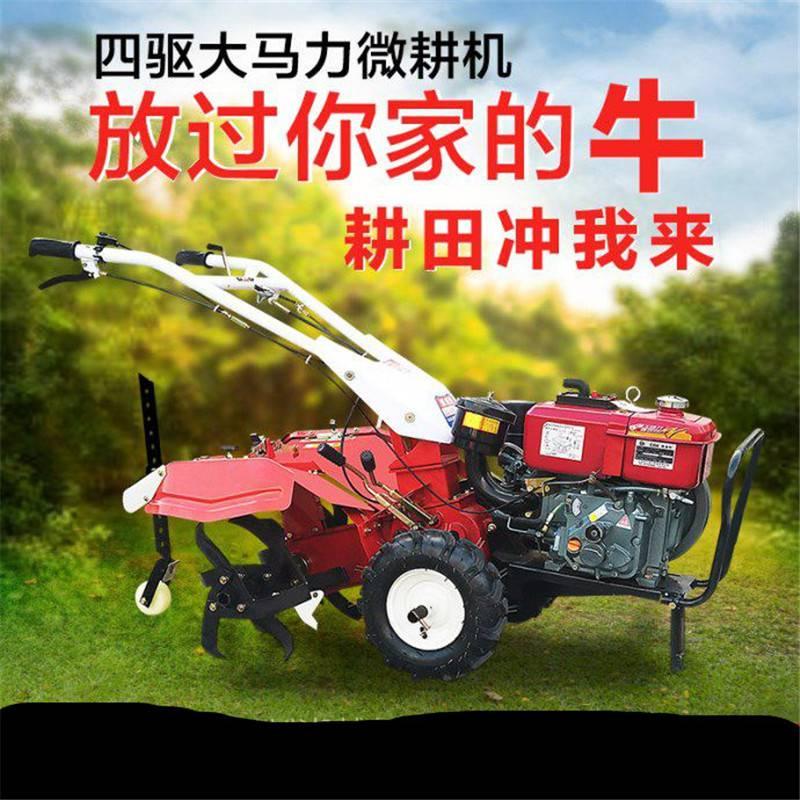 四驱开沟机 手扶式小型旋耕机 大葱培土机价格