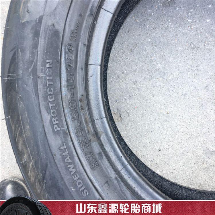 包邮前进大力士27X9.50-15 27*9.50-15纽荷兰BC5070打捆机轮胎I-1