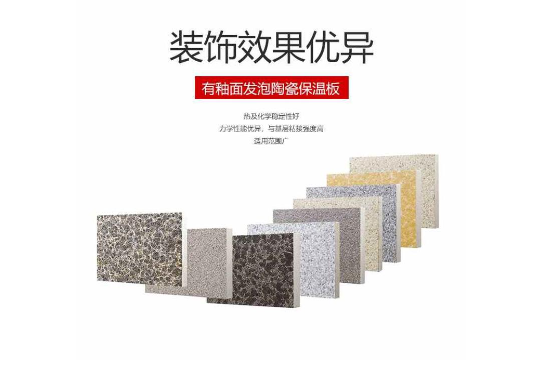 宁波可鑫墙体材料有限公司