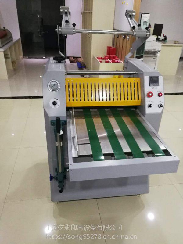 河南夕彩 液压覆膜机FM720 工厂特价促销