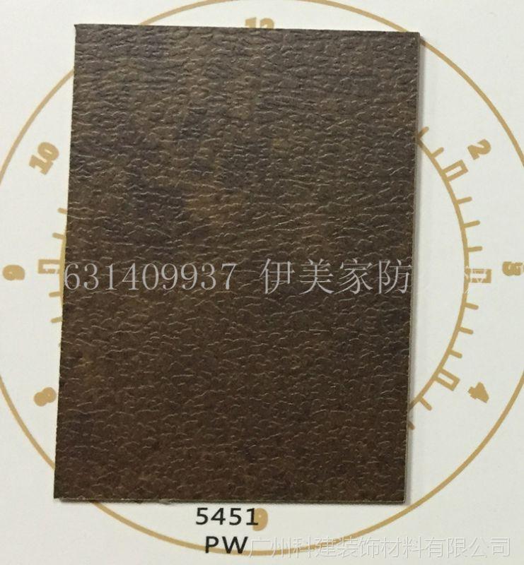伊美家防火板 仿皮纹PW面 装饰耐火板高隔间选用色 免漆板胶合板
