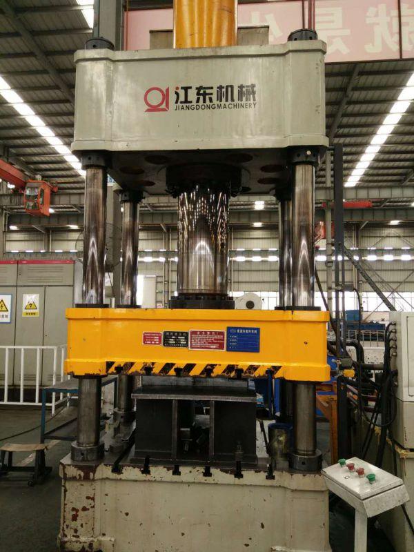 YJ61-315重庆江东机械冷挤压液压机齿轮成型视频