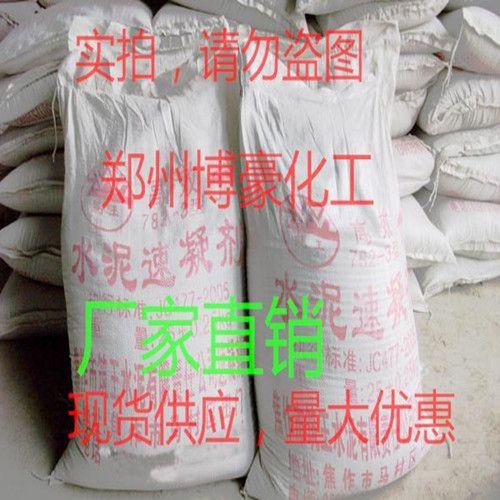 厂家直销速凝剂 水泥速凝剂 混泥土速凝剂 高效速凝剂