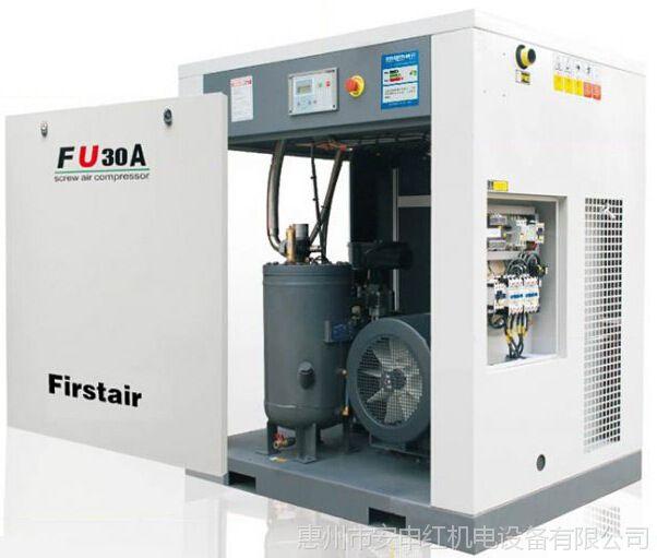 大量供应复盛空压机 螺杆式空气压缩机 复盛变频空压机