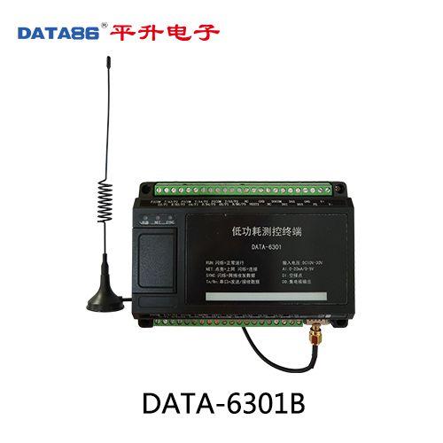 可燃气体数据远程监测系统、天然气泄露报警信息监测