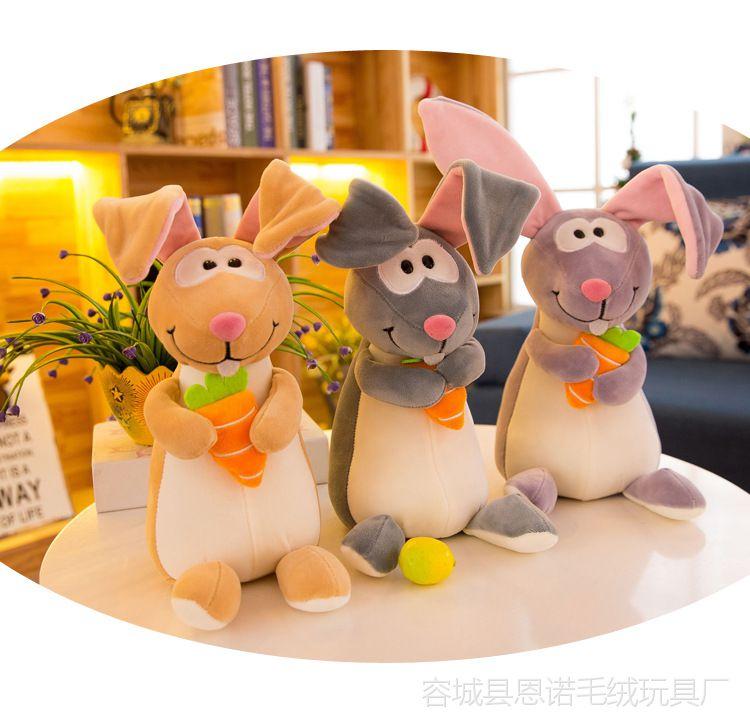厂家批发软体羽绒棉胡萝卜兔抱萝卜小兔子毛绒
