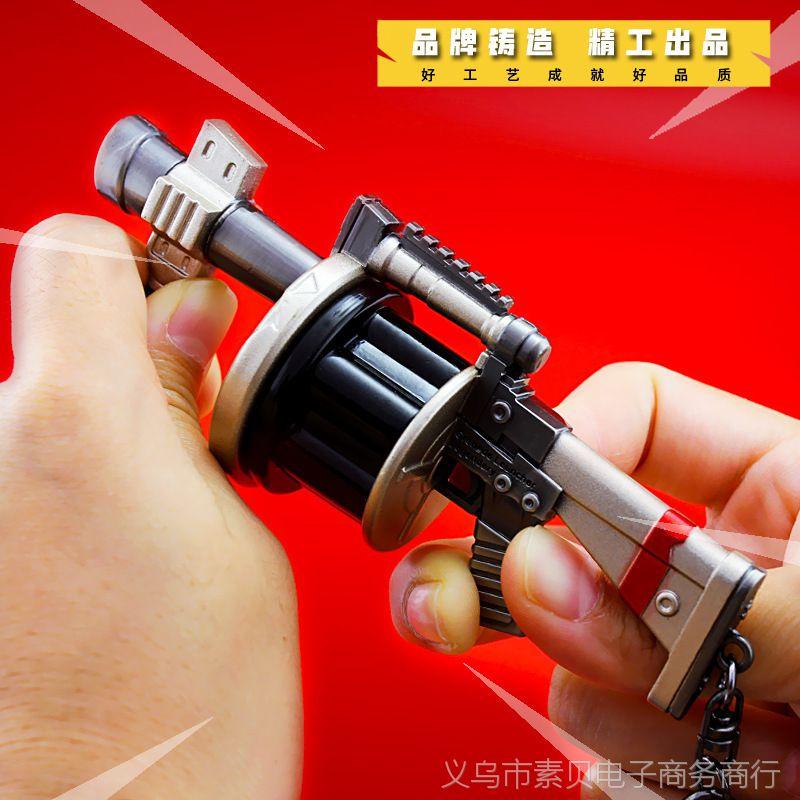 堡垒之夜FORTNITE周边 榴弹发射器模型玩具 合金武器钥匙扣
