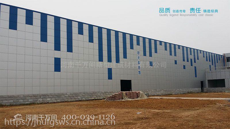 孟州聚氨酯板厂家报价 冷库板促销 聚氨酯板供应商