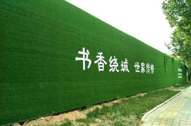 郑州工地围挡草坪环保仿真草坪人造草坪厂家现货施工安装