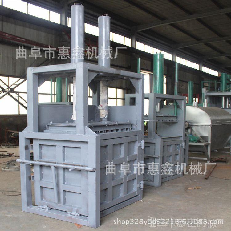 余姚废纸立式液压打包机支持订做  立式金属纸箱液压打包机