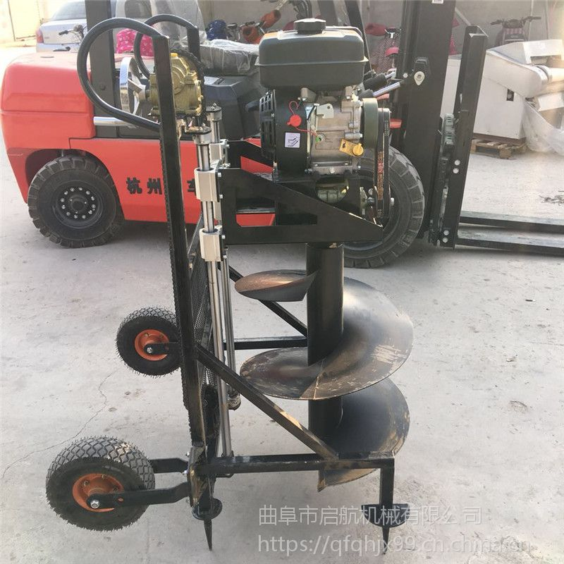 汽油种树挖坑机价格 启航四冲程地钻机 汽油动力打孔机