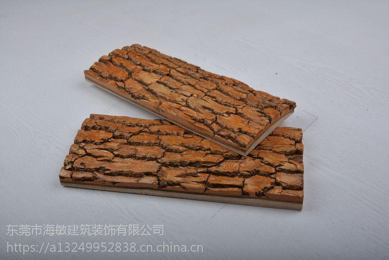 凹凸船木马赛克农家乐木质装饰材料复古木头墙面装饰艺术装潢材料