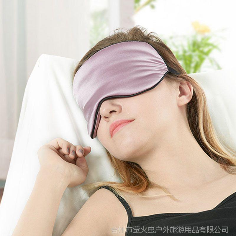 【NH挪客真丝男女睡眠学生表情保护遮光睡觉给眼罩包练狗图片