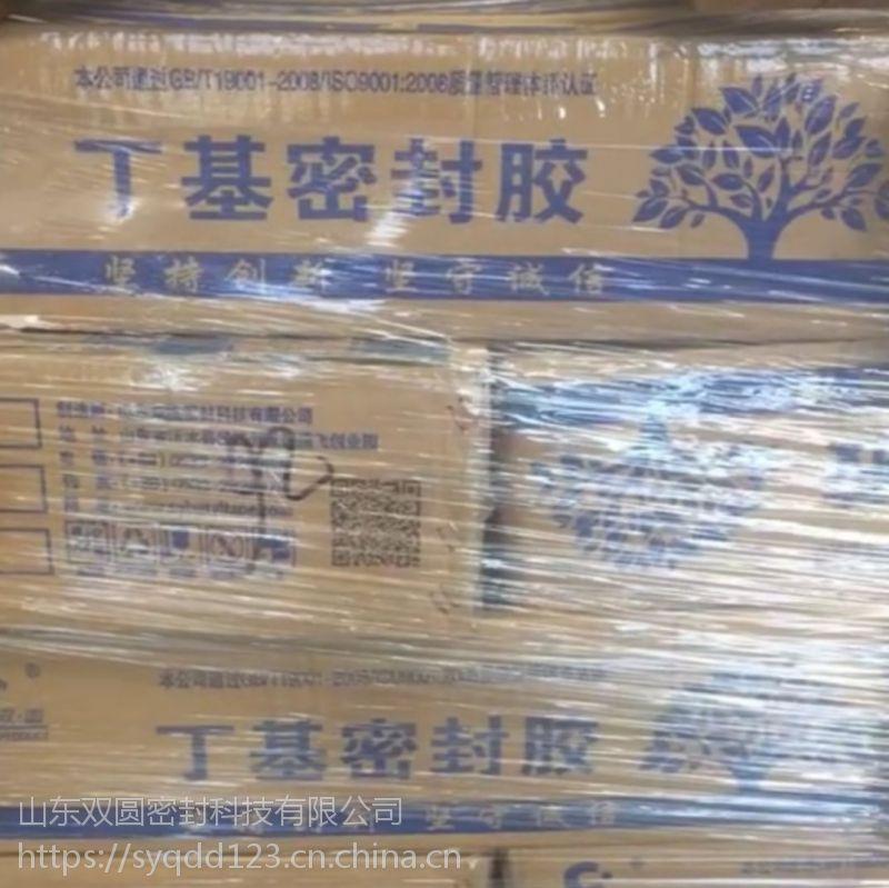 淄博周村生产丁基胶带的哪里有