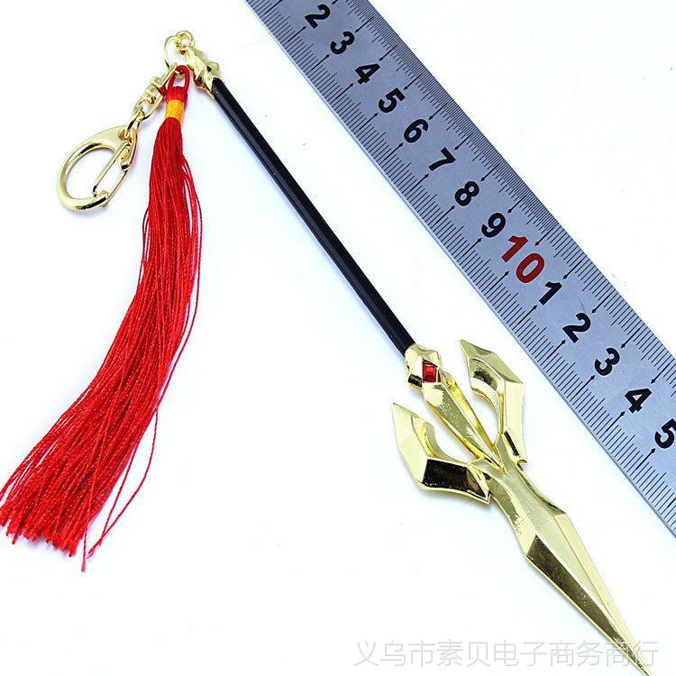 王者兵器兵器模型哪吒桀骜炎枪二赵云皇家上将白执事未来纪元挂件